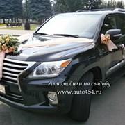 Черный автомобиль на свадьбу Лексус ЛХ 570 фото