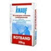 Штукатурка Ротбанд Кнауф 30 кг фото