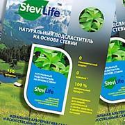 SteviLife таблетки в диспенсере (150 таблеток) фото