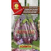 Семена Баклажан Заморский полосатик фото