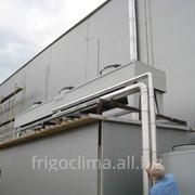 Охлаждающее оборудование в Молдове