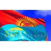 Казахско-кыргызская граница