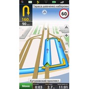 Обновления карт навигаторов в Алматы,навител,ozi,citi gid,garmin фото