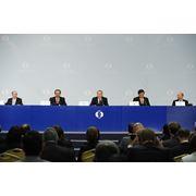 Ежегодное заседание Европейского Банка Реконструкции и Развития фото