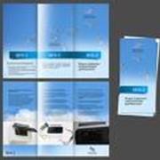 Разработка и дизайн рекламы