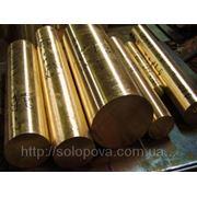 БрАЖ9-4 Бронзовый круг 16мм, цветной металлопрокат фото