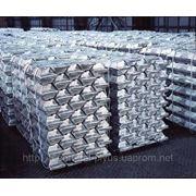 Чушка алюминиевая АК7ч производим