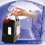 Создание интернет магазина фото
