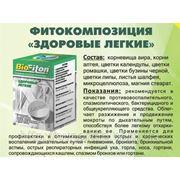 Биофитон Здоровые Легкие фото
