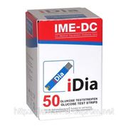 Тест-полоски IME-DC iDia(ИМЕ-ДИСИ иДея) - 50 шт. фото