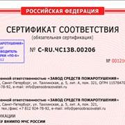 ПО-6% ТУ 20.41.20-001-20860667-2018 фото