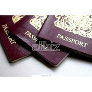 Паспортный контроль фото