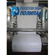 Полипропиленовый рукав 1500 мм плотность: 115, 125, 140, 160 г/м.кв.