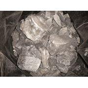 Парафенилендиамин (Урзол черный Д, Китай) камни