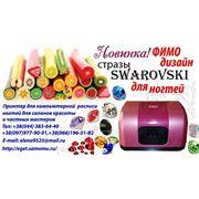 фото предложения ID 6324607
