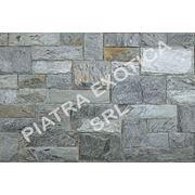 Камень натуральный облицовочный 5+10см скол цвет: Silver Shine фото