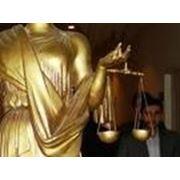 Оспаривание исполнительной надписи нотариуса, адвокат в Киеве фото