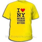 Футболки с прикольными надписями «I love NY more that ever»
