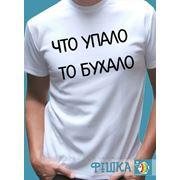 Эксклюзивные футболки в Днепропетровске.