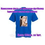 Нанесение фото, на мужскую футболку (цветная) используя флекс