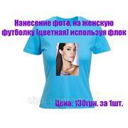 Нанесение фото, на женскую футболку (цветная) используя флок