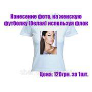Нанесение фото, на женскую футболку (белая) используя флок