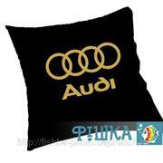 Подушка атлассная Audi