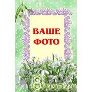 Фотопазлы на 8 марта. Пазлы на подарок фото