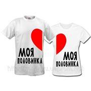Номера и надписи на футболках в Донецке