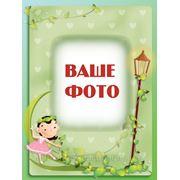 Фотопазлы для детей. Детский пазл (304_Ramka) фото