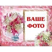 Фотопазл на подарунок. Подарунок на 8 березня фото