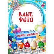 Детский фотопазл. Подарок на День Рожденья (105_Deti) фото
