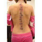 Интимные татуировки фото