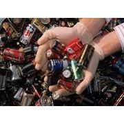 Утилизация аккумуляторов батареек