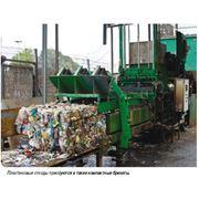 Переработка твердых бытовых отходов в Алматы фото