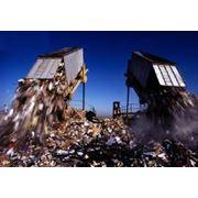 Утилизация промышленных отходов фото