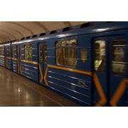 Услуги метро фото