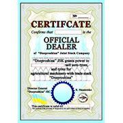 Печать грамоты награды дипломы подарочные сертификаты. фото