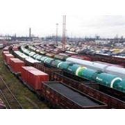 Железнодорожная логистика Оперирование вагонами фото