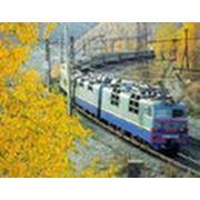 Перевозки грузовые железнодорожным транспортом фото