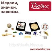 Медали, значки, зажимы фото