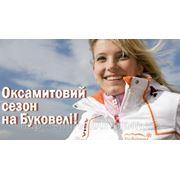 """Буковель-""""Бархатный сезон 2013"""""""
