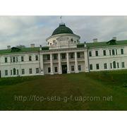 Экскурсия Качановка, Тростянец фото