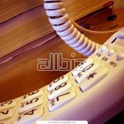 Услуги телефонной связи фото