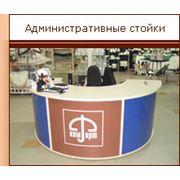 Стойки административные фото