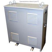 Трансформатор силовой сухой ТС класса напряжения до 066 кВ фото