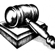 Юридическое посредничество фото