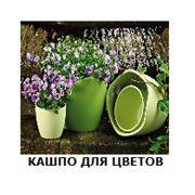 Предметы декора фото