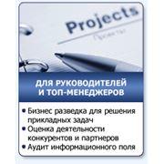 фото предложения ID 6363634