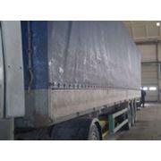 Полуприцеп бортовой МАЗ-975830-3012 фото